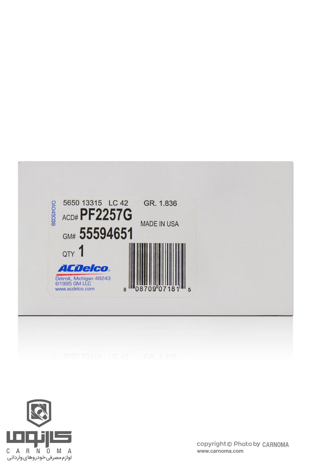 فیلتر روغن ای سی دلکو PF-2257G