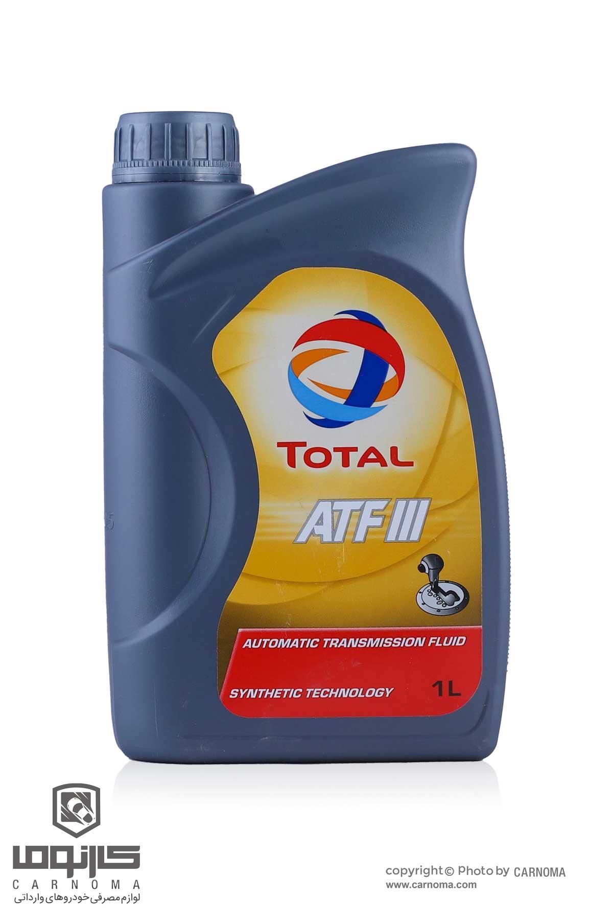 روغن گیربکس توتال ATF III حجم یک لیتر