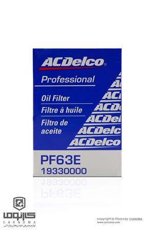 فیلتر روغن ای سی دلکو  PF-63E