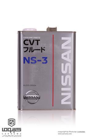 روغن گیربکس نیسان CVT NS-3 حجم چهارلیتر