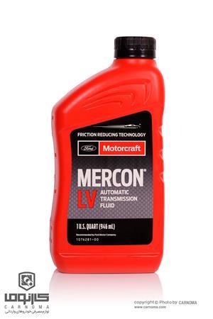 روغن گیربکس فوردموتورکرافت ATF Mercon LV حجم 946 میلی لیتر