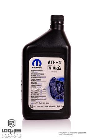 روغن گیربکس  موپار ATF+4  حجم 946میلی لیتر