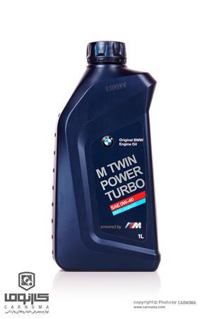 روغن موتور بی ام  دبلیو M Twin Power Turbo 0W-40  حجم یک لیتر