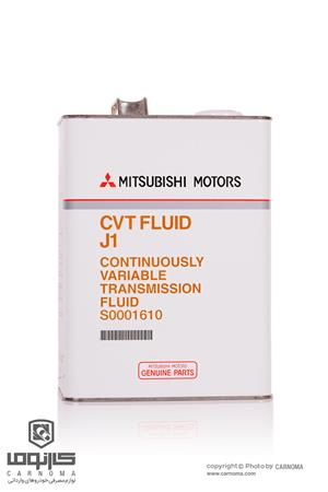 روغن گیربکس میتسوبیشی CVT Fluid J1 حجم چهارلیتر