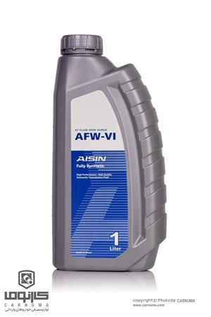 روغن گیربکس آیسین AFW-VI حجم یک لیتر